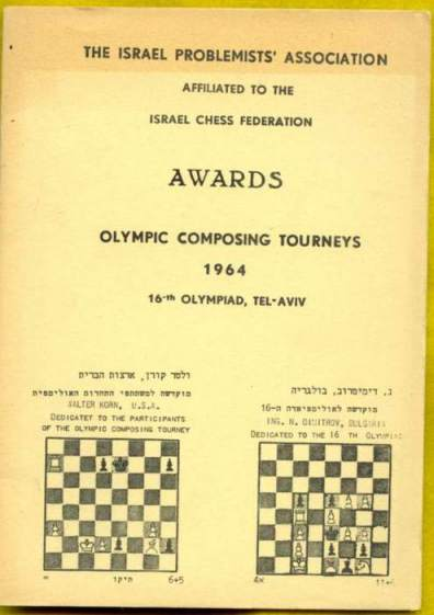 Awards, Olympic Composing Tourneys, 1964, 16th Olympiad, Tel-Aviv
